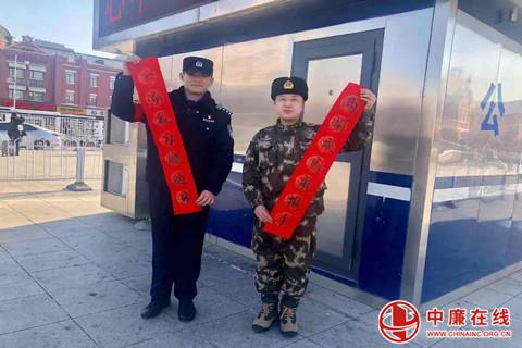 书法名家进警营 警民携手迎新春