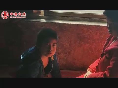 中国净明爱心服务总团不忘初心牢记使命关爱残障儿童