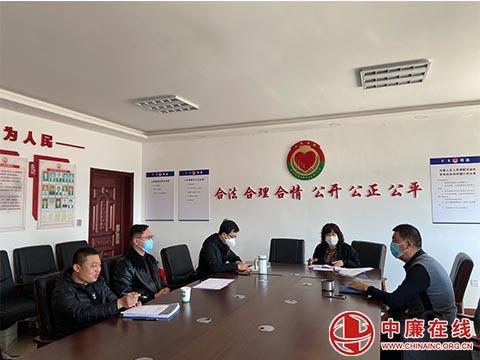 新城区纪委监委通过联合办案化解基层矛盾 净化基层政治生态