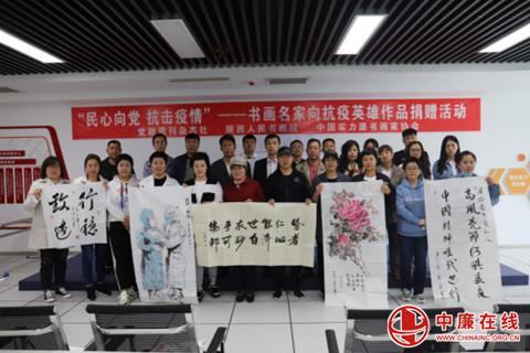 """""""民心向党 抗击疫情""""—书画家向抗疫英雄作品捐赠活动在桦南县举行"""
