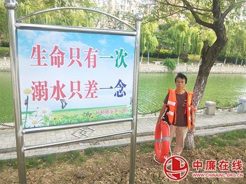 红光社区护塘员预防溺水