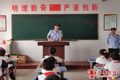 开学第一课,安全最重要