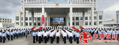 东北首个网络警察分局在黑龙江省大庆市正式揭牌成立