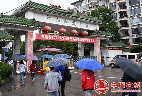 印江县2021届高三学子第一次英语听力高考开考