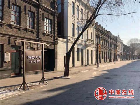 新旧合璧,亮点频闪 哈尔滨市消防部门全力打造消防主题宣传新阵地