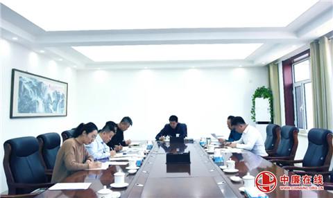 清水河县纪委监委召开理论中心组2021年第四次学习会议