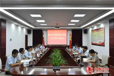 陕西省政法队伍教育整顿第五指导组下沉白水督导