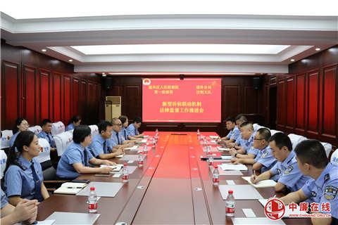 哈尔滨市道外区检察院同公安机关建立诉侦联动与法律监督机制